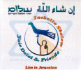 Inshalla Shalom by Yair Dalal