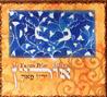 Orian by Yaron Pe'er