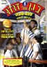 Dudu Fisher's Kindergarden 8 - Shana Tova Par David (Dudu) Fisher