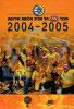 2004-2005 - מכבי עלית תל אביב