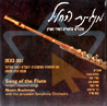 Songs of the Flute Por Noam Buchman