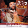 Purim in Jerusalem With Chassidic Choir by Chilik Frank