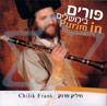Purim in Jerusalem by Chilik Frank