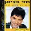 Best Iranian Hits by Hezi Fanian