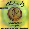 Inta Fean W Al Hob Fean - Al Hob Kidah Par Oum Kolthoom