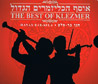 The Best of Klezmer Von Hanan Bar Sela