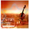 Arabian Classic by Various