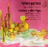 The Ugly Duckling / the Emperor's New Clothes