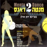 Menta Dance 2 by Various