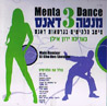 Menta Dance 3 by Various