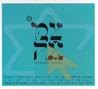 Tzama 4 - Various