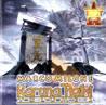 Karuna Reiki Vol. 2 के द्वारा Marco Milone