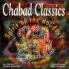 Chabad Classics 4 - Spirit of the Holydays