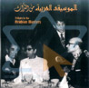 Tribute to the Arabian Masters by Cairo Orchestra