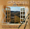 Melodies of Favorite Israeli Songs Por Elisha Avshalom
