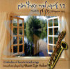 12 Melodies of Favorite Israeli Songs Por Nitzan Eyn Habar