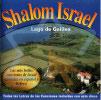 Shalom Israel - Lago de Galilea Par Various