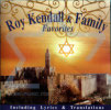 Favorites by Roy Kendall & Family