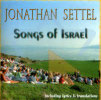 Songs of Israel by Jonathan Settel