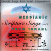 Messianic Scripture Songs Vol.2 by Various