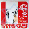 In a Live Show by Yaffa Yarkoni