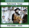 Tabernacle Songs by Various