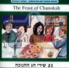 The Feast of Hanukkah by Various