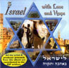 To Israel with Love and Hope Por Various