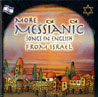 More Messianic Songs in English from Israel Door Various