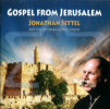 Gospel from Jerusalem by Jonathan Settel