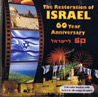 The Restoration of Israel - 60 Year Anniversary के द्वारा Various