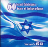 Israel Celebrates 60 Years of Independance - Various