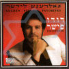 Golden Yiddish Favorites Por David (Dudu) Fisher