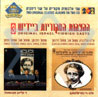 Original Israel Yiddish Casts Vol.3 Por Various