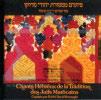 Chants Hebreux de La Tradition Des Juifs Marocains