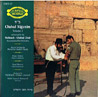 Chabad Nigunim - Volume 7 by The Chabad Choir