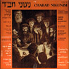 Chabad Nigunim - Volume 11 by The Chabad Choir