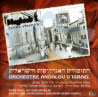 Maghreb 1 by The Israeli Andalus Orchestra