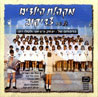 The Zadikov Children Choir