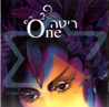 One by Rita