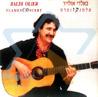 Flamenconcert - Baldi Ollier
