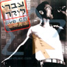 Live CD by Ivri Lider
