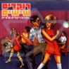 Dancing Sixties - Various