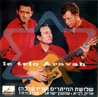 Le Trio Aravah के द्वारा Trio Aravah