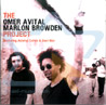 The Omer Avital Marlon Browden Project by Various