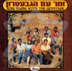 Sing Along with the Gevatron Por The Gevatron the Israeli Kibbutz Folk Singers