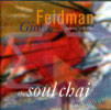 The Soul Chai by Giora Feidman