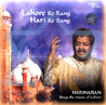 Sings the Music of Lahore Von Hariharan
