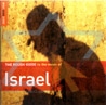 The Rough Guide to the Music of Israel by Various