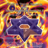 Israel's Psychedelic Trance Vol. 2 by Various